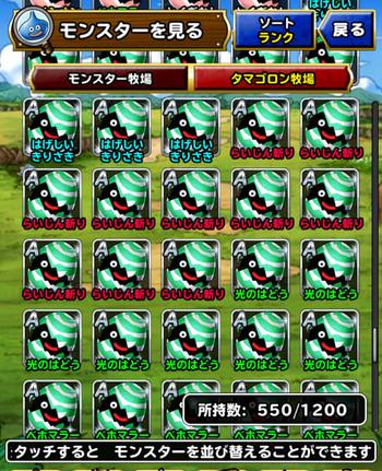 Screenshot_20170113210346
