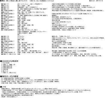 Nakaniwa2_2