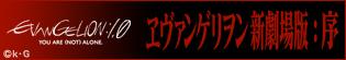 Bnr_eva_a02_01_2